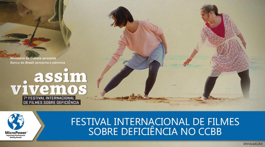 Festival-internacional-de-filmes-CCBB